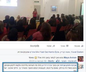 הרצאות במרכז