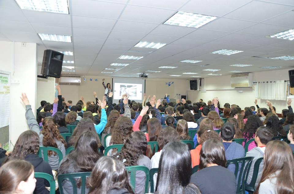 הרצאות לתלמידים אפרת דודיאן