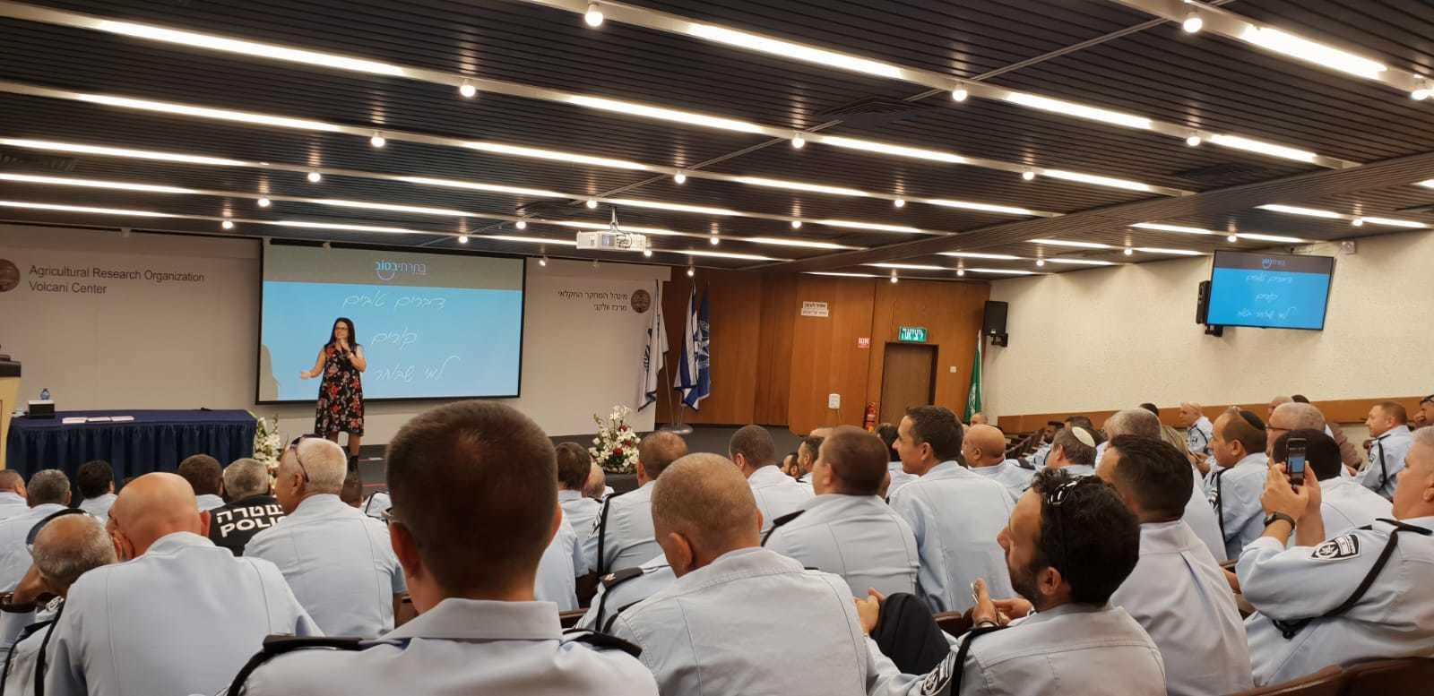 הרצאות מעניינות - משטרת ישראל